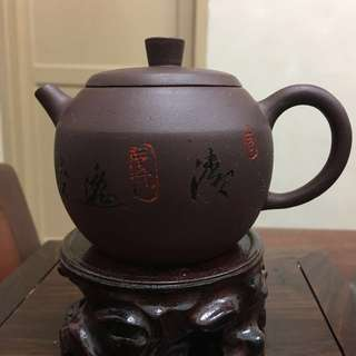 "Chinese Purple Clay teapot-A ""紫砂壺"""