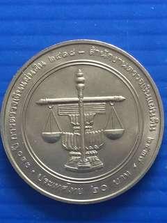 Thailand 20 baht 1995, UNC