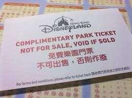 迪士尼樂園門票 飛 入場券 Disneyland ticket