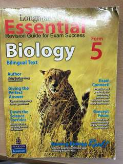 SPM Biology Reference book (Bilingual)