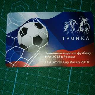 FIFA2018俄羅斯紀念票