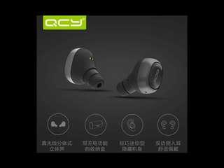(5套/5sets) QCY Q29 防跣免提藍牙耳機 (包Buyup自取) (elecone系列) (bluetooth headset)
