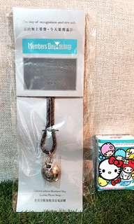 2008年11月馬會記念真皮手機繩