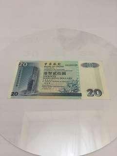 GV496529 中銀1999年20元紙幣