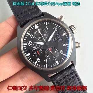 仁譽面交    IWC TOP GUN MIRAMAR TOP GUN MIRAMAR IW378901 42mm 飛機針 黑色陶瓷