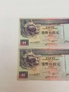極度罕有同號同年CH442021和CT442021 匯豐2002年50元紙幣