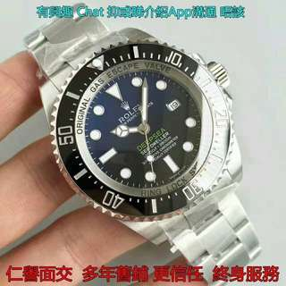 仁譽面交     Rolex Deepsea 116660 深潛 44mm 漸變藍 Noob工廠 V7版 blue