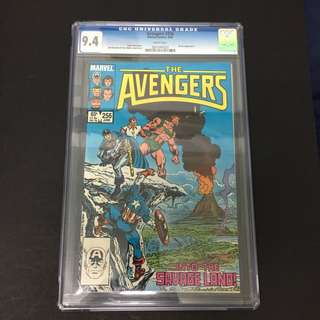 Avengers 256 CGC Marvel Comics Book Stan Lee Movie