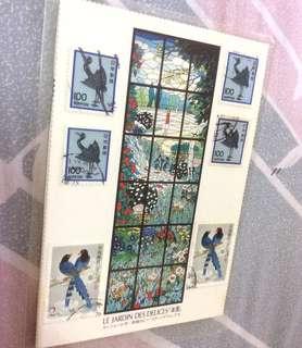 Stamp Artwork