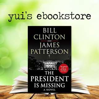 YUI'S EBOOKSTORE - THE PRESIDENT IS MISSING