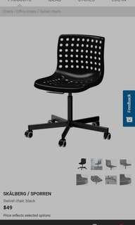 Ikea Skalberg Sporren Swivel Chair Blacj