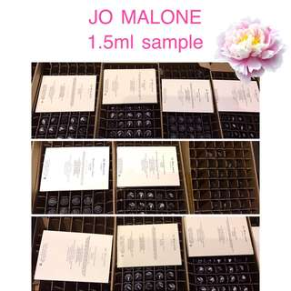 $100/3枝包郵💕JO MALONE香水sample 1.5ml