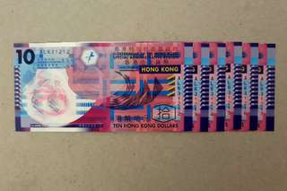Hong Kong ten dollar polymer (6run)