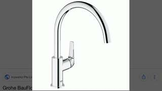 Grohe 3123000 sink mixer