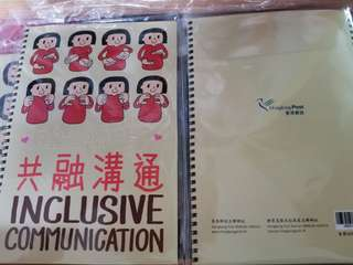 「共融溝通inclusive communication」香港郵票套摺 x1