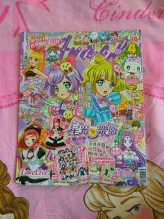 Angel Aikatsu 雜誌 月刊