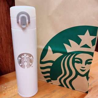 Starbucks Tumbler (400ml)