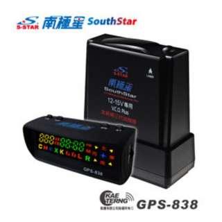 南極星 GPS-838衛星超速警示器+雷達
