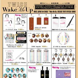 [GO] TWICE Wake Me Up Release Event Official Goods