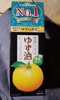 日本國產-冷壓柚子油  @COSME NO.1 頭皮保養 髮尾蓬鬆保養油