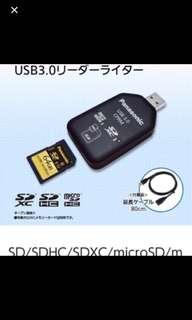 Usb3.0 讀卡機 BN-SDCMP3
