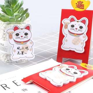 Fortune Cat Post It Sticky Note Pad 15 Sheets With Stand
