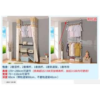 Korean Style Alum Wardrobe Rak (Can be separator)