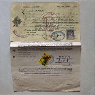 Vintage Old Bank Order & Trust Receipt dated in Year 1967 issued by United Oversea Bank of Singapore to Bank Negara Indonesia with 3 Stamps (2 Singapore 1967 Housing Congress 25 & 50 Cent stamps and another Indonesian Stamp)