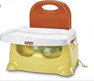 PL Fisher Price Booster Seat