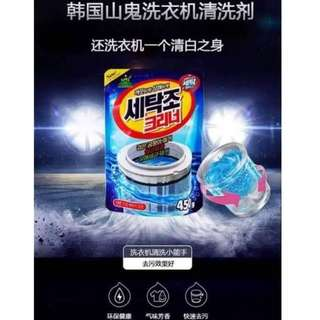 Korean Enhanced Washing Machine Detergent 2 in 1 set