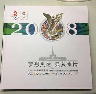 2008 北京奧運 郵集 郵票