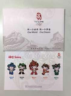 2008 北京奧運 吉祥物 明信片 (一套六張)