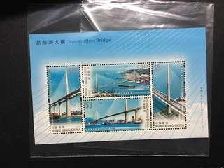 昂船洲大橋 小全張 郵票