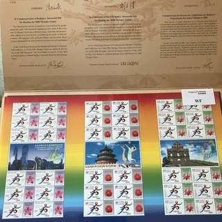 北京申辦2008年奧林匹克運動會成功紀念郵票