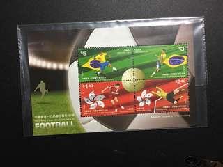 足球 小全張 郵票