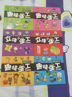 Children Art paper craft  趣味手工