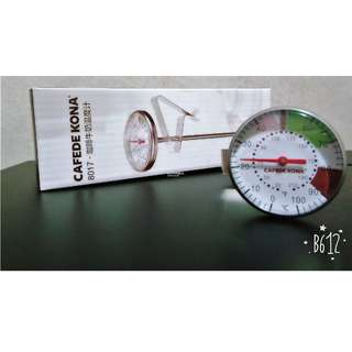Cafede Kona Stainless Steel Analog Dial Thermometer with Clip