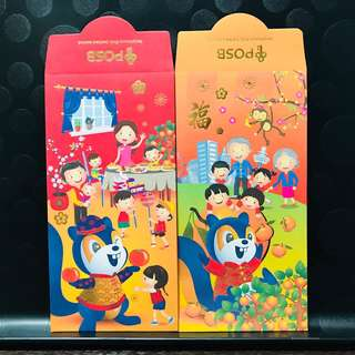 POSB Bank Red Packets + Stickers