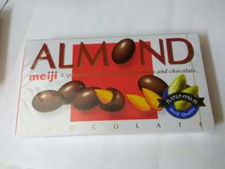 明冶杏仁朱古力 Meiji Almond Chocolate