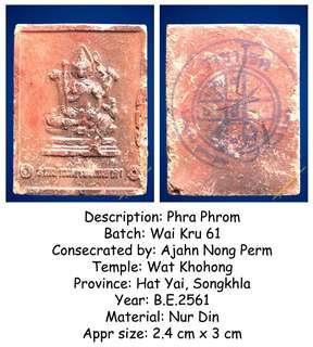 Thai Amulets Phra Phrom
