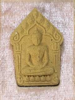LP Sin 2559 Phra Khun Paen