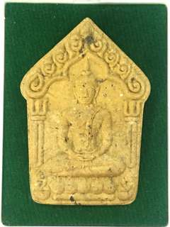 LP Sin 2558 Phra Khun Paen