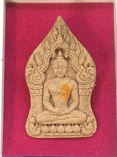 LP Sin & Mass Chanted 2555 Phra Khun Paen