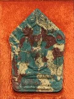 LP Sin 2560 Phra Khun Paen