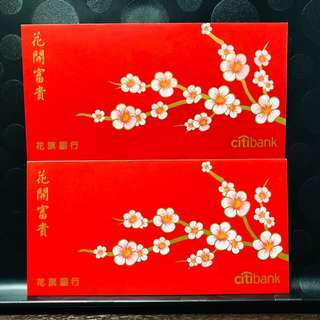 CitiBank Red Packets