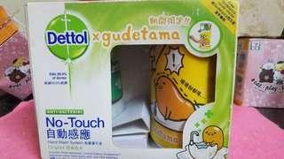 滴露x疏乎蛋限量特別版自動感應消毒洗手器