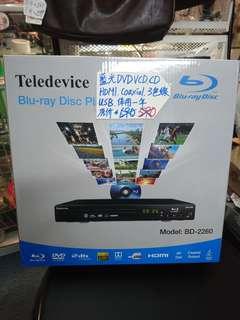 Teledevice 藍光DVD機