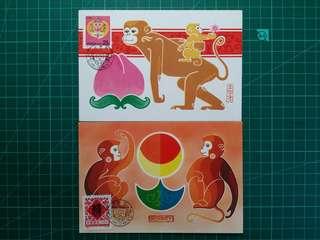 [均一價$10]1992 中國 生肖猴年明信片 一套