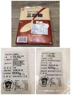 🆕 三溫糖65元/玉米澱粉30元/純糖粉30元