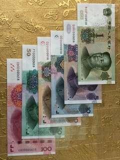 人民幣第五版 小全套 大開門靚號 00000658